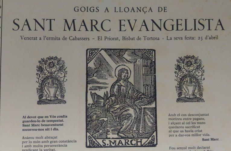 Josep-Enric Peris i Vidal interpreta els goigs a Sant Marc